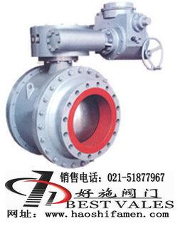 Q41TC,Q641TC,Q941TC铸石耐磨陶瓷球阀