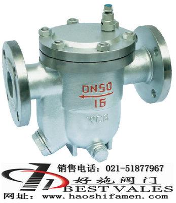 CS41H自由浮球式蒸汽疏水阀