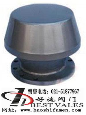 GHF-1防火呼吸阀