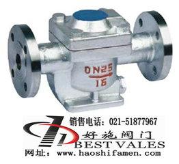 CS15H、CS45H自由半浮球式蒸汽疏水阀