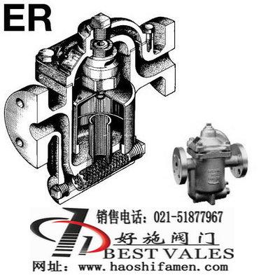ER105、ER105F、ER110、ER116、ER120钟形浮子式疏水阀