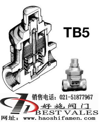 TB5、TB5W、TB5F温调型疏水阀